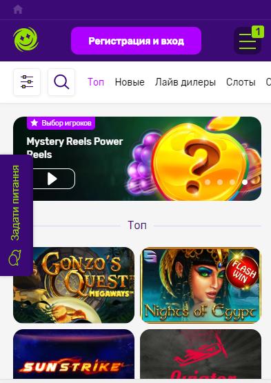 Скачать мобильную версию Джокер